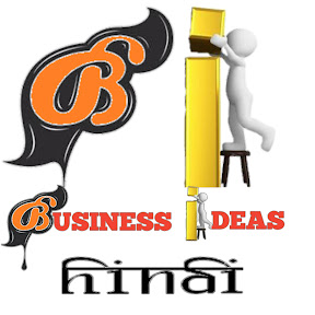 Businesses Ideas in Hindi