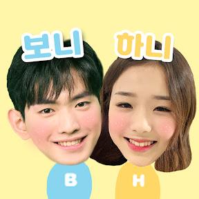 생방송 톡!톡! 보니하니 공식채널