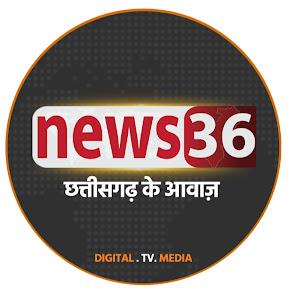 news36live ।। छत्तीसगढ़ के आवाज़