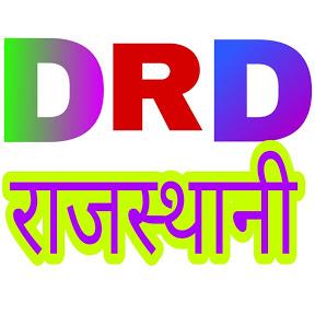 DRD Rajasthani