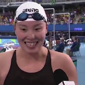Fu Yuanhui - Topic