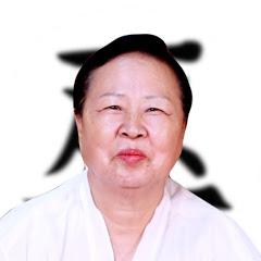 옥천선원혜연보살