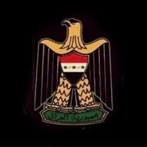 اسد صدام