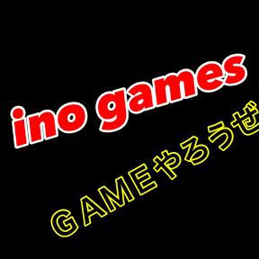 ino games/オロチ