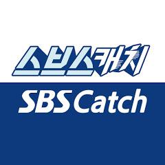 SBS Catch