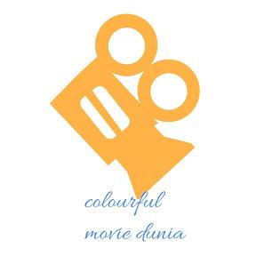 Colourful Movie Dunia