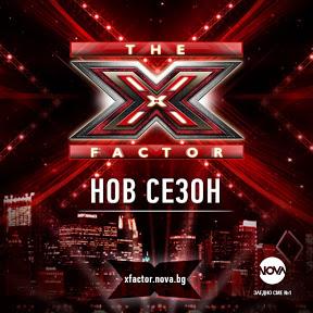 The X Factor Bulgaria