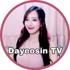 DayeosinTV 치어리더다연