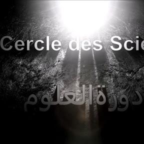 Cercle Sciences