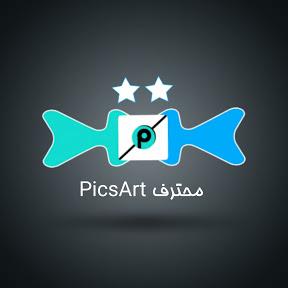 محترف PicsArt