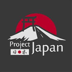 Project Japan official