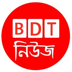 BD-TECH NEWS