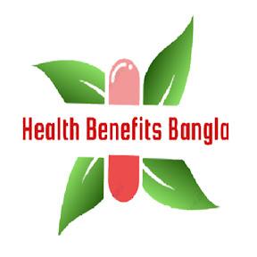 Health Benefits Bangla