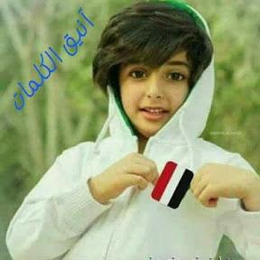فؤاد شبل اليمن
