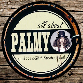 All about PALMY