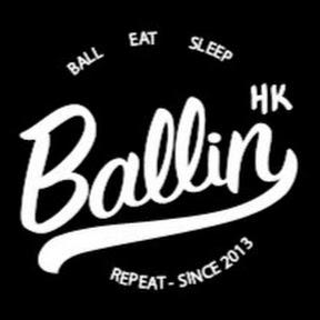 Ballin HK