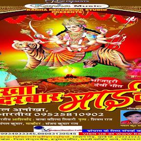 Nawal Kumar Bhartiye - Topic