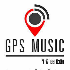 GPS MUSIC ค่ายเพลงอิสระน้องใหม่ คนไทยทําเอง