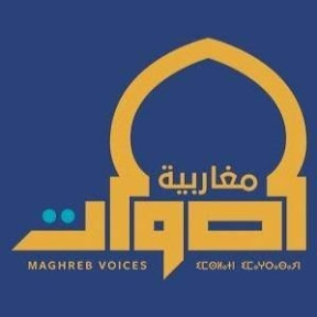 Maghreb Voices