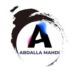 عبدالله مهدي Abdalla mahdi