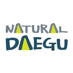 생태관광도시 Natural Daegu