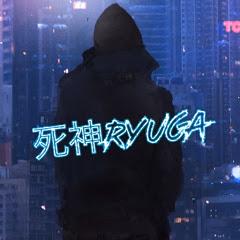 死神Ryuga