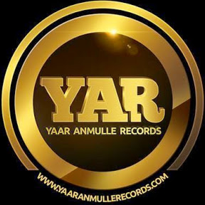 Yaar Anmulle Records