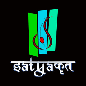 Satyakrit - सत्याकृत