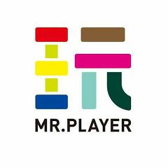 MR.PLAYER綜藝玩很大
