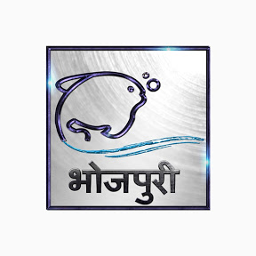 Lehren Bhojpuri