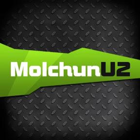MolchunU2