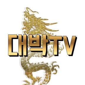 돈버는부동산TV