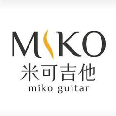 米可吉他音樂學院