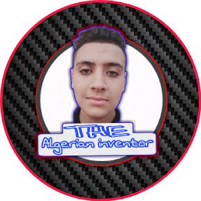 المخترع الجزائري