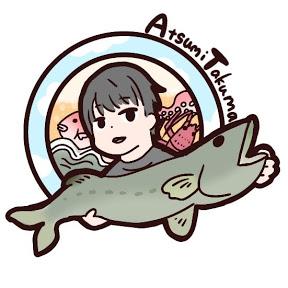 渥美拓馬/Takuma Atsumi JAPAN FISHING CHANNEL