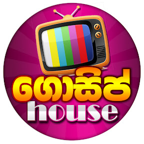 Gossip House