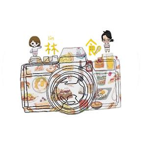 林食Linshi