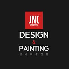 JNJ미술교육TV [조형과직관] Art institute