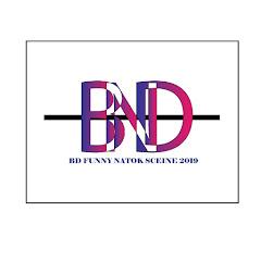BD Funny Natok Scene 2019