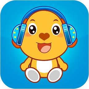 親寶兒歌動畫官方頻道