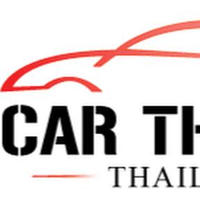 CarTheOne จัดอันดับรถยนต์