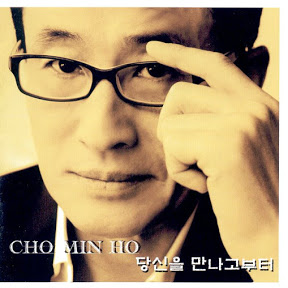 Choi Min-ho - Topic