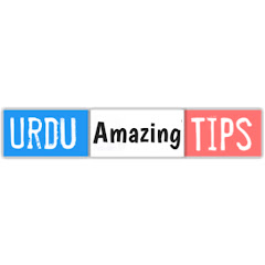 Urdu Amazing Tips
