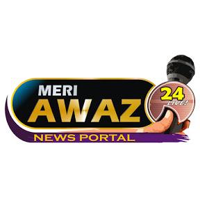 Meri Awaz News 24 live