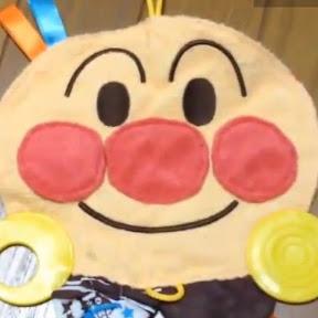 Kids Toys TV おもちゃ アニメ キッズ トイズ TV