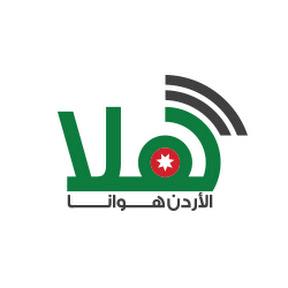 Radio Hala - راديو هلا