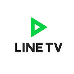LINE TV 追劇娛樂第一站