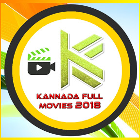Kannada Full Movies 2018