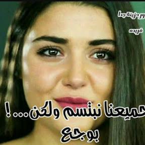 نبضي وعشقي الامام علي