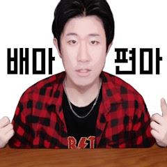 배달마스터진호